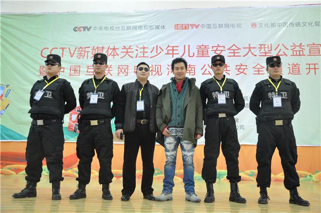 活动结束中央电视台少儿频道主持人曹震与皇甲特卫队员合影留念